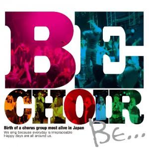 be_album_1st