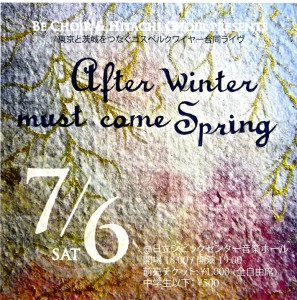 After winter must come Spring_omote
