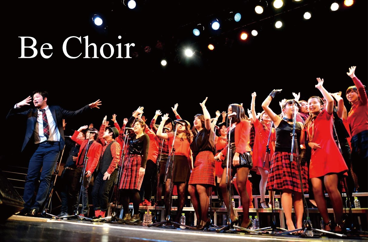 Be Choir WEB